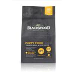 View Image 1 of Blackwood All Life Stages Dog Food - Puppy