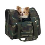 View Image 1 of Casual Canine Backpack Pet Carrier - Green Camo