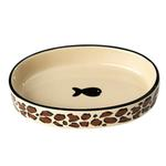 View Image 1 of Leopard Buzz Cat Bowl