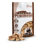 PureBites Dog Treats - Turkey Breast
