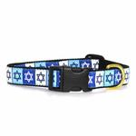 View Image 2 of Star of David Dog Collar by Up Country