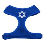 View Image 1 of Star of David Mesh Dog Harness - Blue