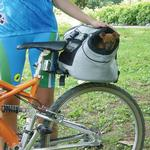View Image 1 of USB Carrier Bicycle Connection
