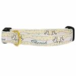 View Image 1 of Up Country Wedding Collection - Love & Cherish Dog Collar