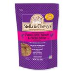 View Image 1 of Yummy Lickin' Salmon & Chicken Dinner Cat Treat - Freeze Dried