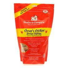 Chewy's Chicken Dinner Patties Dog Treat - Freeze Dried