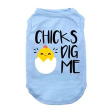 Chicks Dig Me Dog Tank - Light Blue