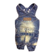 Denim Dog Overalls by Parisian Pet