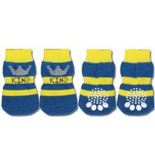 Doggy Socks - Blue & Yellow King