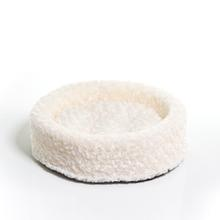 FurHaven Ultra Plush Cup Pet Bed - All Plush - Cream