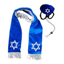 Hanukkah Yarmulke and Tallis for Dogs