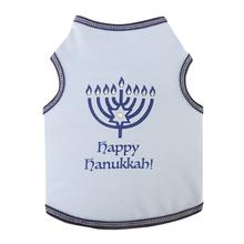 Happy Hanukkah Dog Tank - Sky Blue