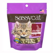 Herbsmith Sassy Cat Treat - Chicken, Apple, and Spinach