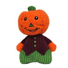 HuggleHounds Halloween Plush Treat Dog Toy - Pumpkinman