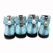Polka Dot Hiker Dog Boots - Light Blue