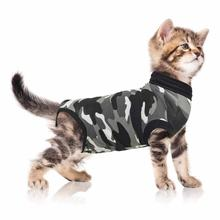 Suitical Cat Recovery Suit - Black Camo