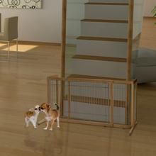 TAKÉ Freestanding Pet Gate - Bamboo