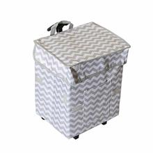 Trendy Smart Cart - Chevron