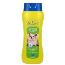 Ultra Premium DeOdorizing Pet Shampoo by FURminator