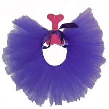 Ultra Violet Tulle Dog Tutu by Pawpatu